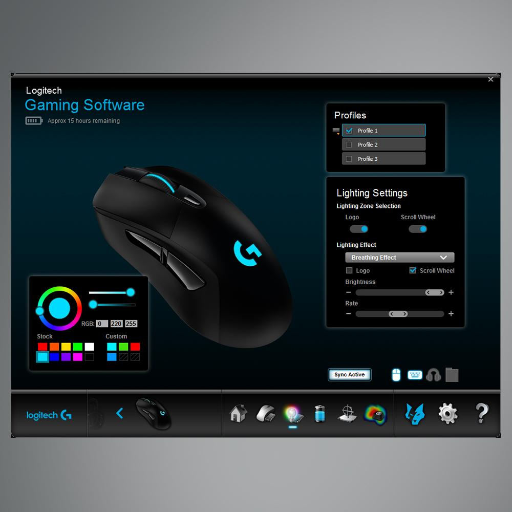 Screenshot of the logitech software